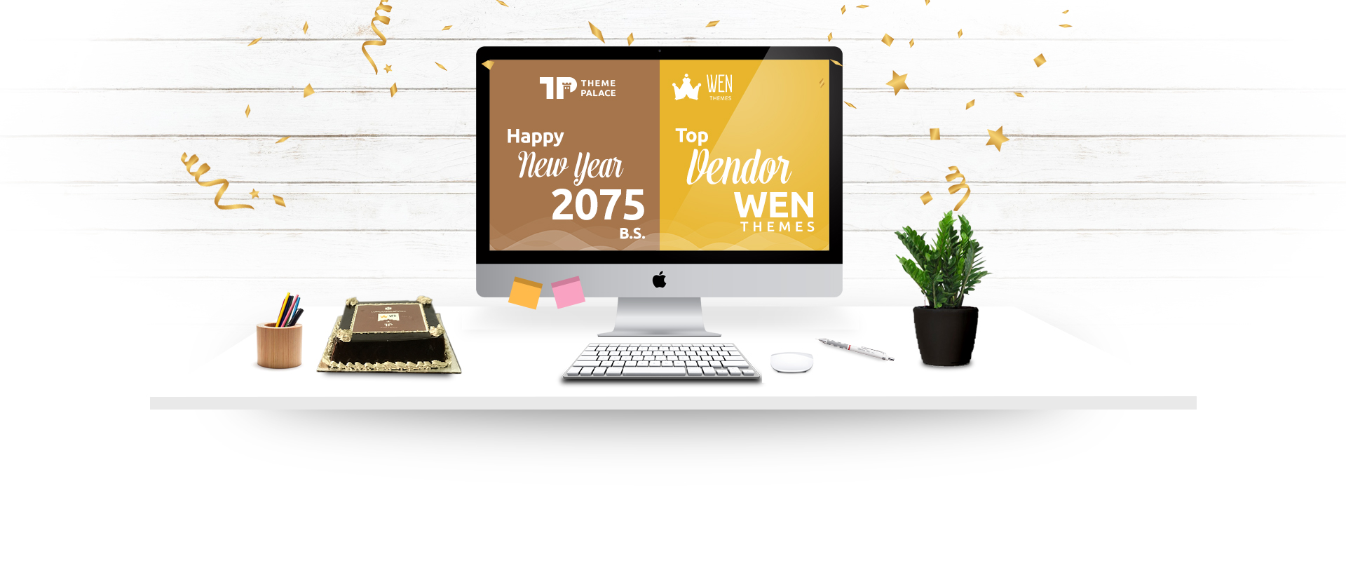happy new year 2075