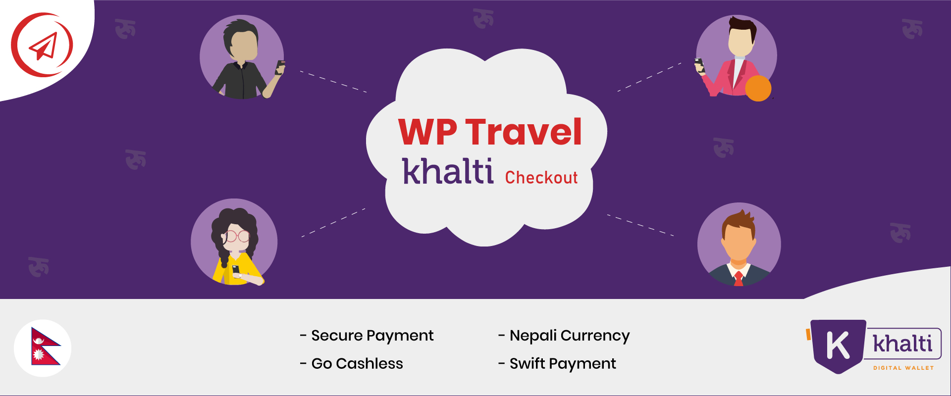 WP Travel Khalti Checkout